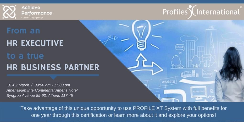 PXT-Certification-Program_March2017