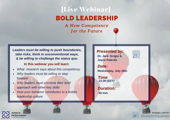 BOLD LEADERSHIP — A New Competency for the Future!