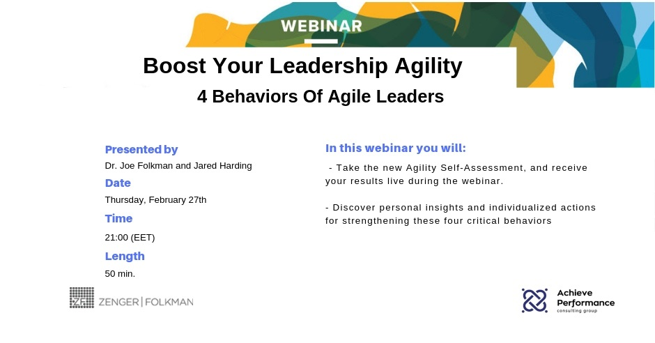 Leadership agility Feb webinar (1)