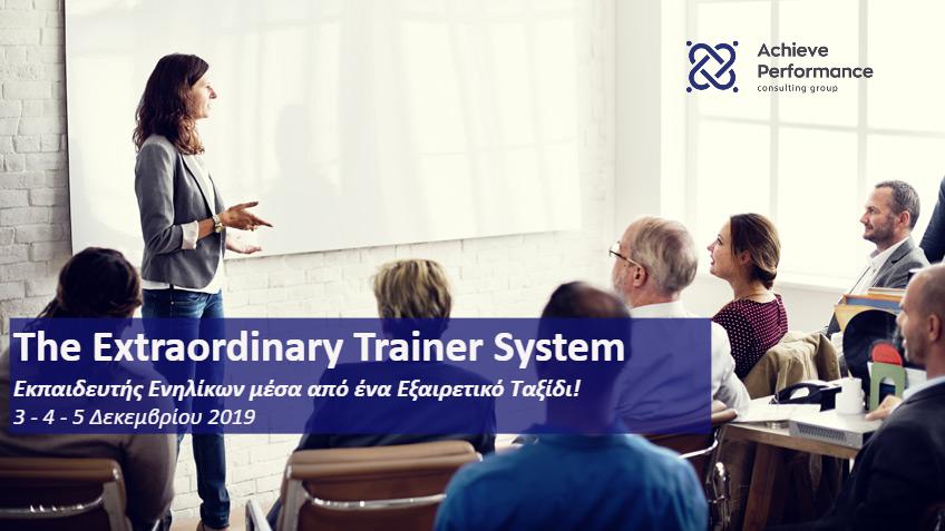 train the trainer dec19